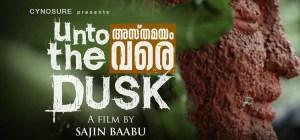 unto_the_dusk (1)