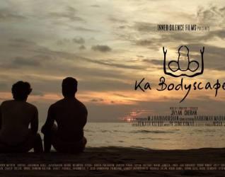 കബോഡി സ്കേപ്സ് (Ka Bodyscapes)