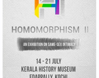'Homomorphism II, an exhibit on Same-Sex intimacy' 14-21 July 2018