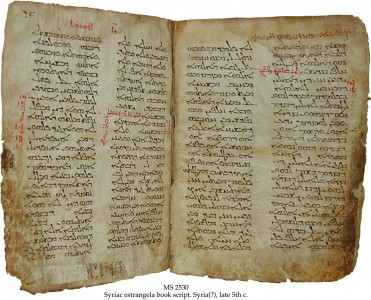 Part of a Syriac ms of Paul's letter to the Romans (source, Wikipedia)