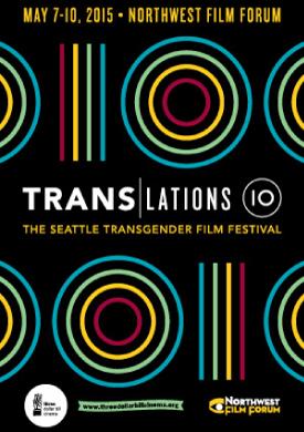 Translations Film Festival
