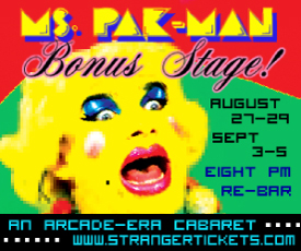 Ms Pac Man Bonus Stage