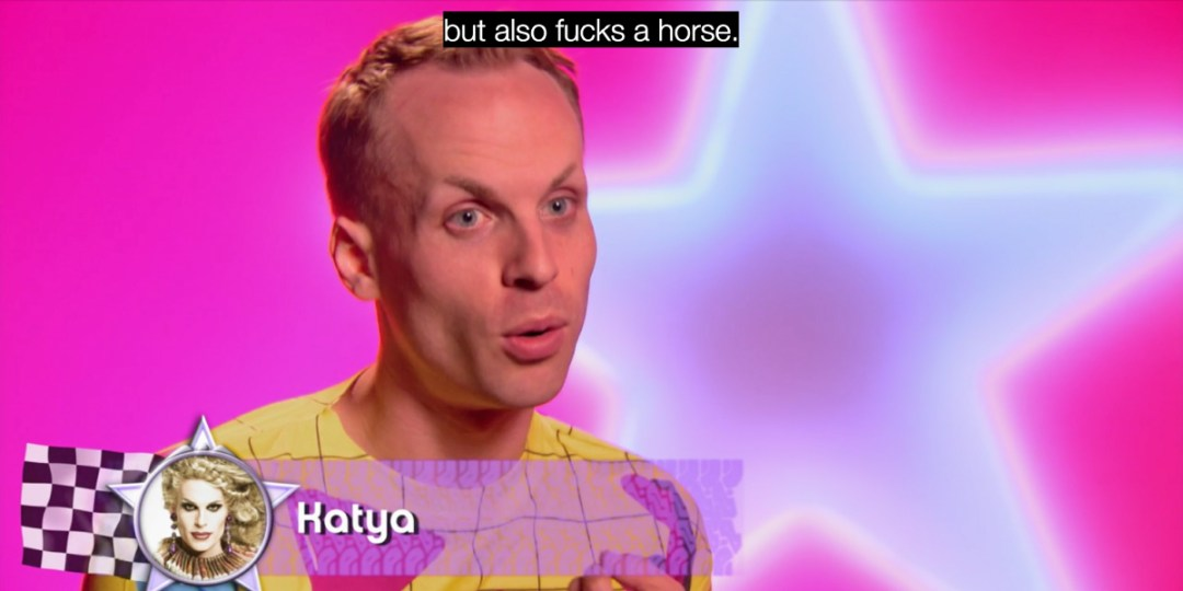 Katya shares one of her most intimate fantasies with us.