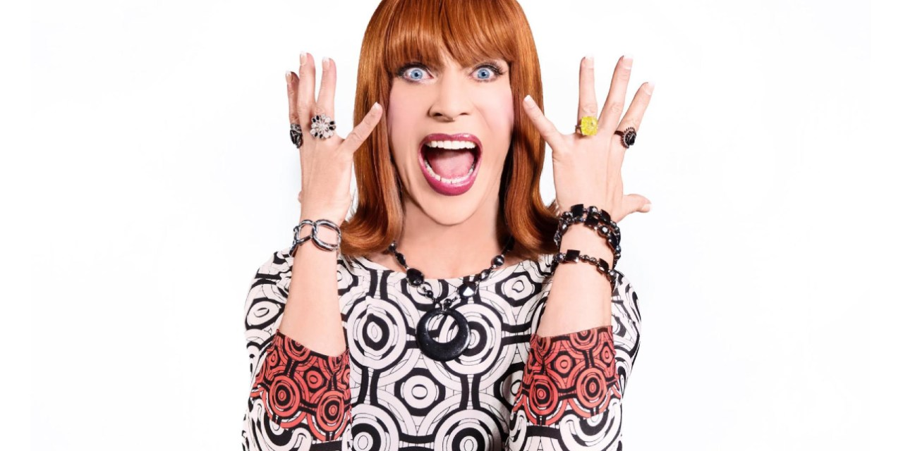 Taming of the Tension: A Conversation with Coco Peru