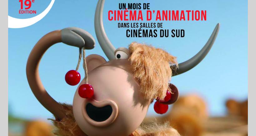 CinémAnimé