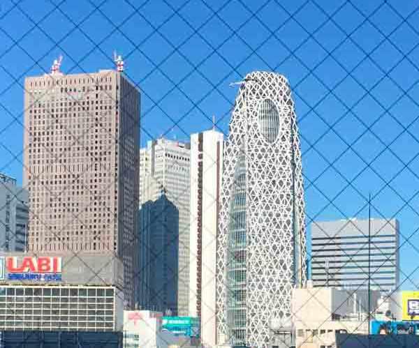 Donde quedarse en Tokio. Shinjuku