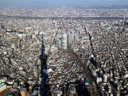 Vistas desde la Torre Tokyo Skytree desde la planta 350