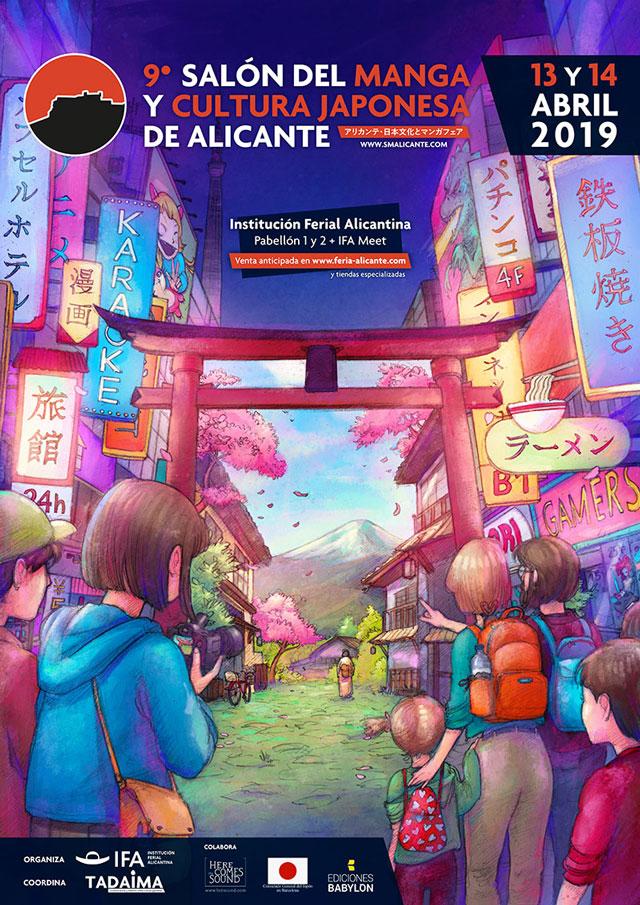 Salon del Manga Alicante Benidorm 2019