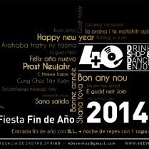 findeaño_40dsde_v3