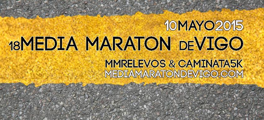 Media Maratón de Vigo 2015