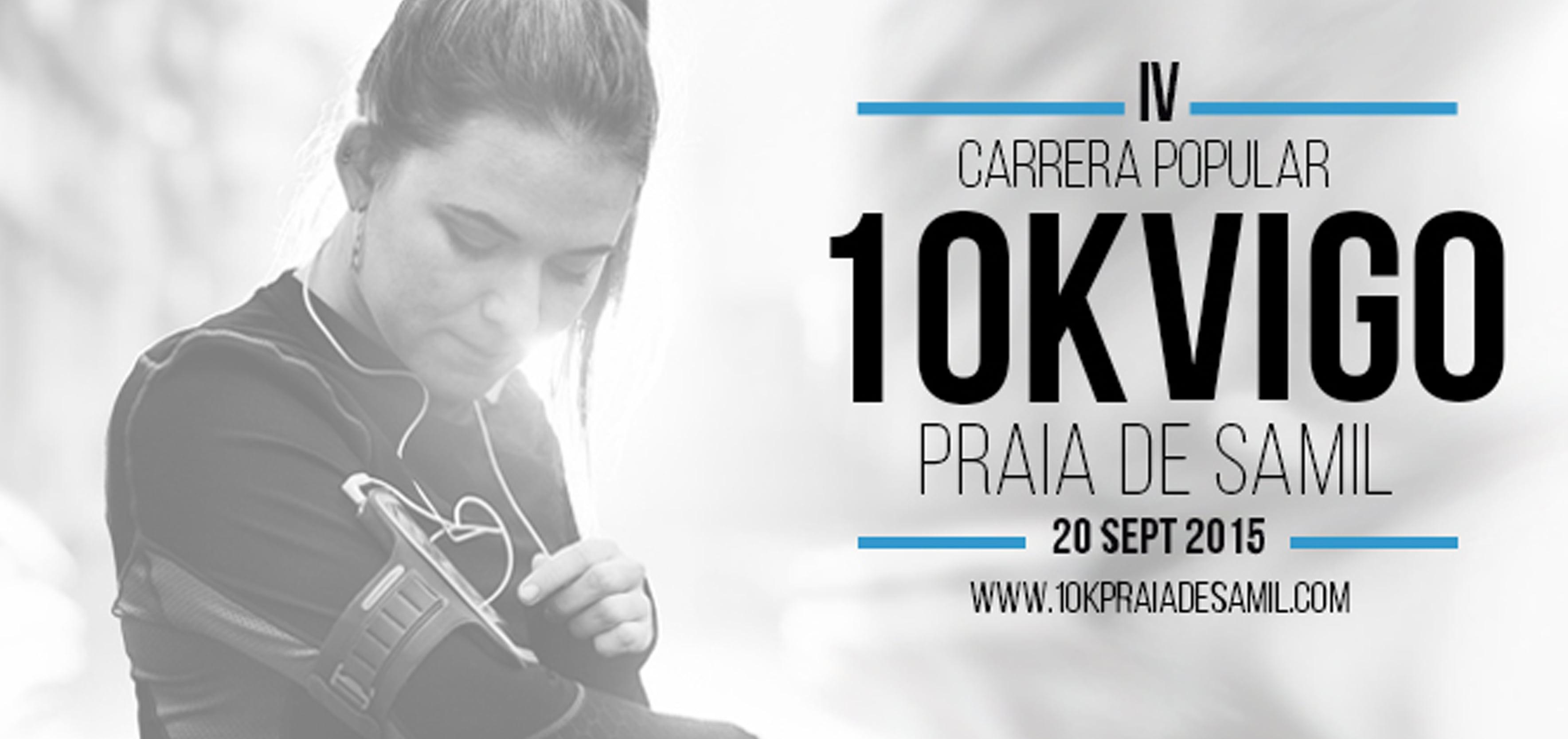 10K Vigo Praia de Samil 2015