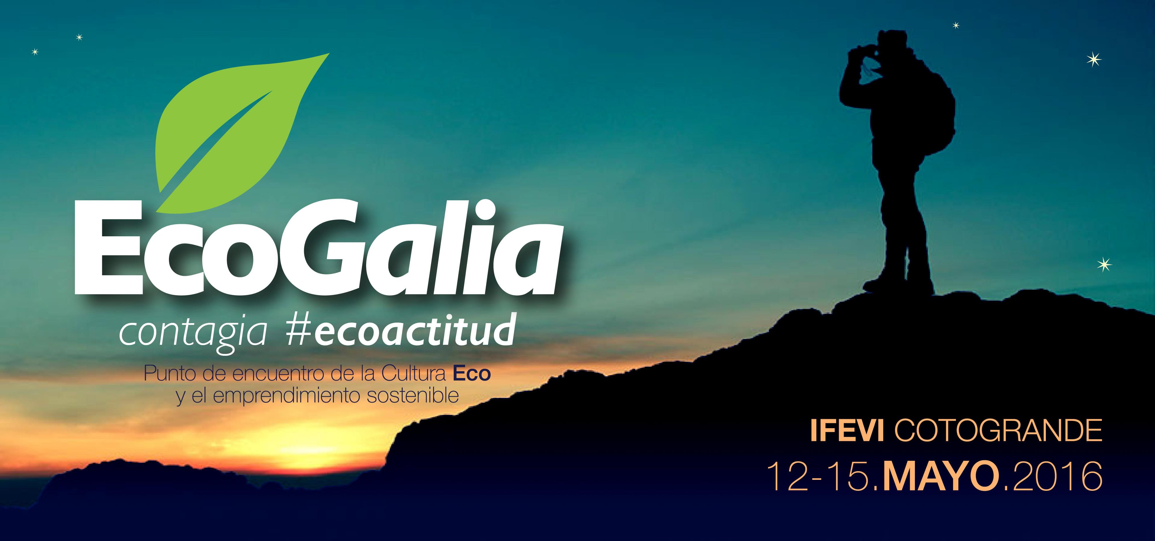 EcoGalia 2016 – Salón de la Ecología de Galicia