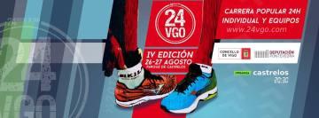 24 Horas de Vigo 24VGO 2017.
