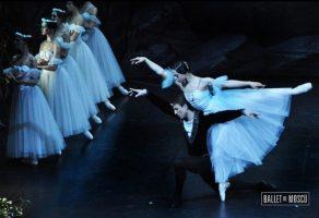 Giselle, del Ballet de Moscú | Afundación | Vigo
