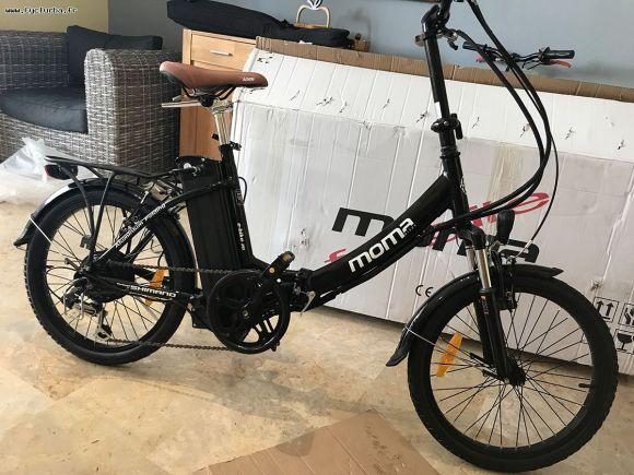 Moma Bikes Pliant E 20 photo 10