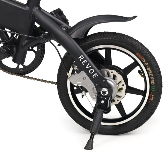 Revoe vélo electrique pliant roue arrière