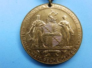 Birmingham Peace Medal - reverse
