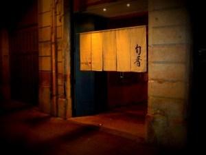 KOY SHUNKA RESTAURANTES BARCELONA CON ENCANTO QUE SE CUECE EN BARCELONA BCN (3)