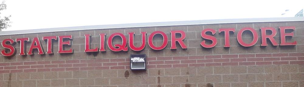 The State Liquor Store, Sugar House, Salt Lake City, Utah