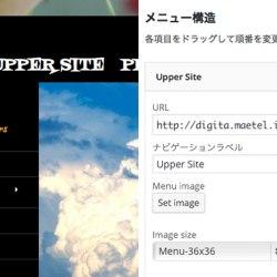 ナビゲーション・メニューやカテゴリー・リストをアイコン画像で簡単に変更できるプラグイン。