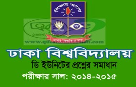 Dhaka University GHA Unit Question Solution 2014-2015