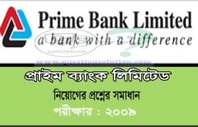 Prime Bank Recruitment Exam 2009