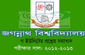 Jagannath University GA Unit Admission Question Solution 2012-13