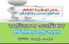 Medical Admission Test Question Answers 2011-2012