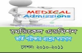 Medical & Dental Admission Question Solution 2010-2011