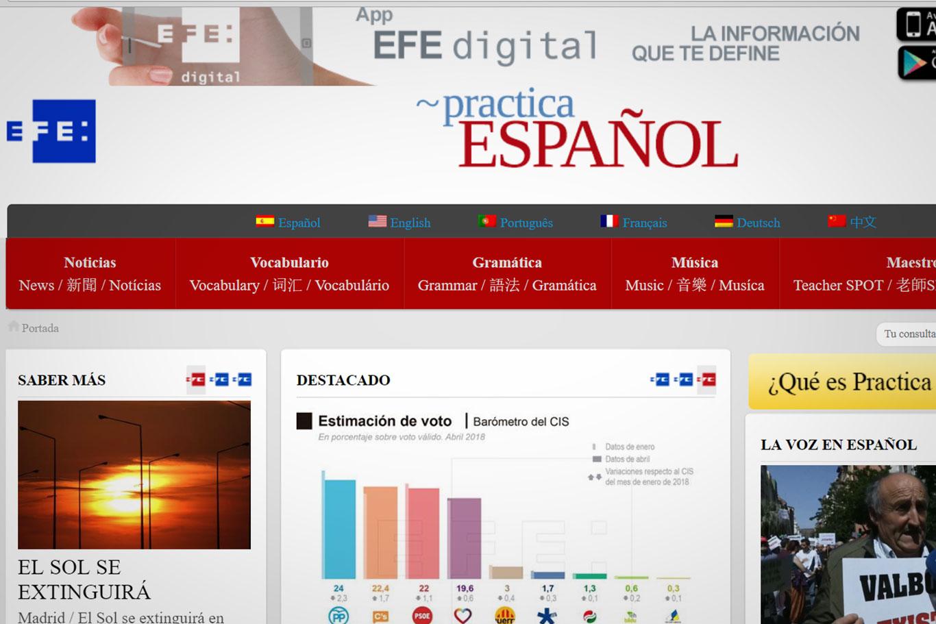 Сайт для вивчення іспанської мови