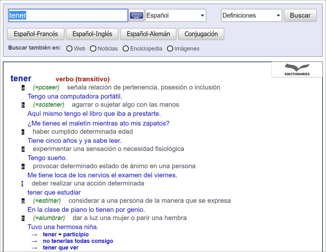 Пошук слова у словнику Diccionario Reverso