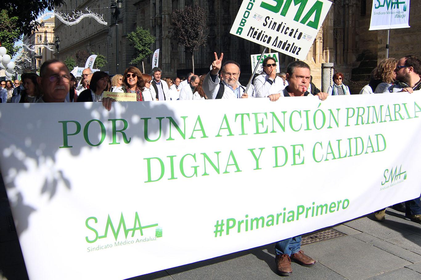 Страйк медиків у місті Севілья (Іспанія)