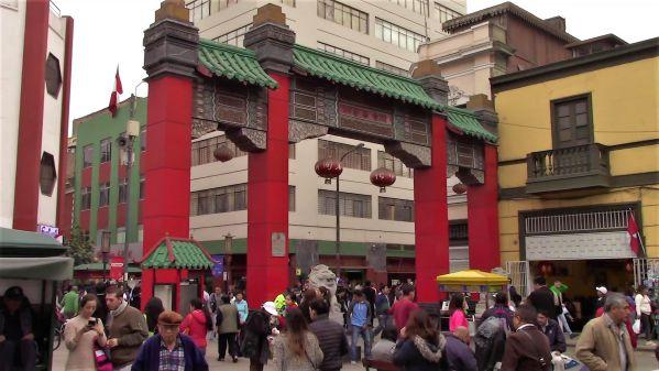 Lima Barrio Chino Arco