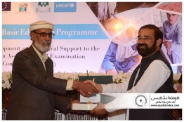 QUETTA-PAKISTAN, March 26, 2019: Director Schools Balochistan Mr. Muneeb Khan giving shield toChief Executive Officer Balochistan Assessment and Examination Commission Mr. Syed Arif Shah Shirazi closing ceremony of Capacity Development and Technical Support to Balochistan Assessment and Examination Commission. Organized by Agha Khan University Examination Board in collaboration with Government of Balochistan, UNICEF and European Union