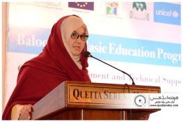 QUETTA-PAKISTAN, March 26, 2019: beneficiary of her project Ms. Aqeela Nadir Ali share her view and experience during the project to closing ceremony of Capacity Development and Technical Support to Balochistan Assessment and Examination Commission. Organized by Agha Khan University Examination Board in collaboration with Government of Balochistan, UNICEF and European Union