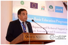 QUETTA-PAKISTAN, March 26, 2019: Associate Director operations Agha Khan University Examination Board Mr. Hanif Sharif addressing to closing ceremony of Capacity Development and Technical Support to Balochistan Assessment and Examination Commission. Organized by Agha Khan University Examination Board in collaboration with Government of Balochistan, UNICEF and European Union