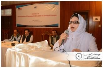 CPDI Workshop Quetta Index Din Muhammad Watanpaal 07