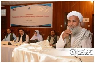 CPDI Workshop Quetta Index Din Muhammad Watanpaal 09