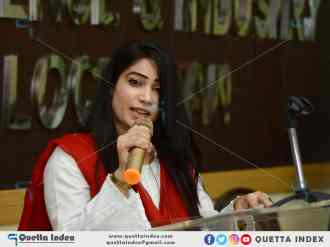 chamber of commerce conference quetta index 23