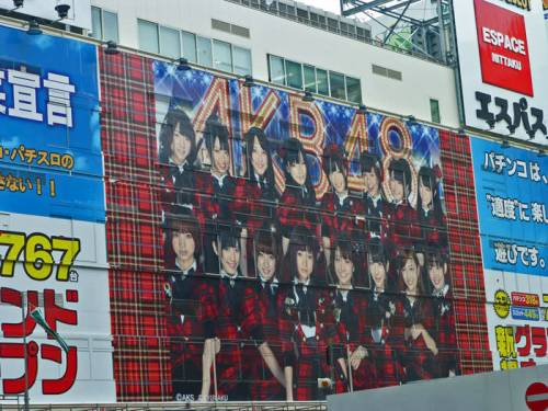 Grupo de idols AKB48, nacido en Akihabara