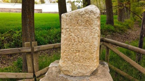 Réplica del ara votiva del dios Airón