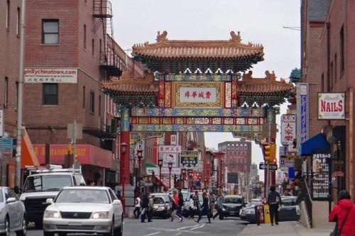Puerta china del Chinatown de Filadelfia