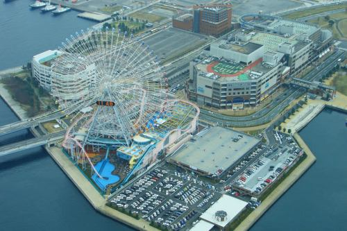 Cosmoworld en el Puerto de Yokohama