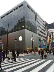 Edificio Apple en Ginza