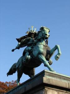 Estatua de Kusunoki Masashige
