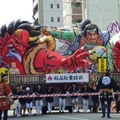 Nebuta Matsuri en Aomori