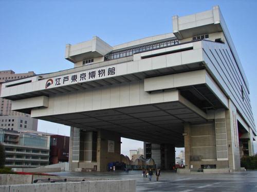 Museo Edo-Tokyo, uno de los principales atractivos del barrio Ryogoku