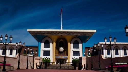 Palacio de Al Alam, residencia del sultán de Omán