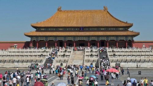 Salón de la Armonía Suprema de la Ciudad Prohibida de Pekín