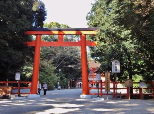 Entrada al Santuario Shimogamo  en Kioto